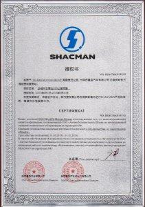 Официальный дилер Шааньси, Шанкси, Shaanxi, Shacman в России